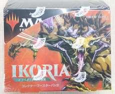 MTGイコリア:巨獣の棲処|WIZARDS OF THE COAST