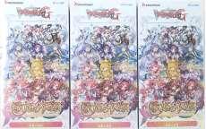 祝福の歌姫 3BOXセット|ブシロード