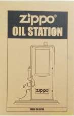 年代物玩具|ZIPPO社認可 マルカイ