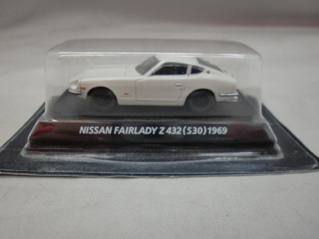 1 64 NISSAN FAIRLADY Z432 S30 échelle 1969 voiture