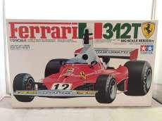 75年フェラーリ312T|TAMIYA