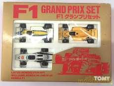F1グランプリセット|トミー