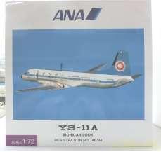 YS-11A (JA8744) 全日空商事