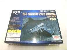 SIG SAUER P228|その他ブランド