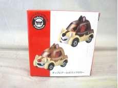 チップとデールのマイクロカー TAKARA TOMY
