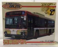 RCいすゞエルガ西東京バス|SKYNET