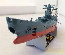 ダイキャスト宇宙戦艦ヤマト|野村トーイ