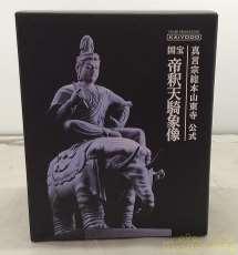 帝釈天騎象像フィギュア|KOTOBUKIYA