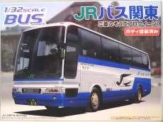 1/32 JRバス関東(三菱ふそうエアロクイーンI)|アオシマ