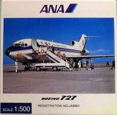 1/500 ANA BOEING 727 JA8301|全日空商事