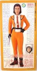 科学特捜隊フジアキコ隊員 彩色済み組み立てキット|ビリケン商会