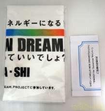 inゼリー×「HERRO NEW DREAMプロジェクト」|森永製菓