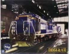 【送料無料】1/45 ディーゼル機関車 DD51 北斗星|青島文化教材社