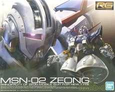 1/144 RG MSN-02 ジオング|BANDAI