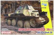 1/35 WW.II ドイツ軍38t 偵察戦車|DRAGON