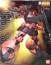 1/100 MG MS-09RS シャア専用リックドム|BANDAI