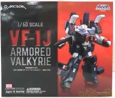 完全変形 1/60 VF-1J アーマードバルキリー|BANDAI