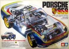 ポルシェ959 パリ-ダカール・ラリー優勝車