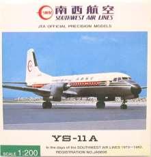 YS-11A JA8696 その他ブランド