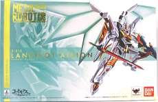 <SIDE KMF> Z-01Z ランスロット・アルビオン