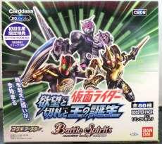 【ボックス】バトルスピリッツ コラボブースター|BANDAI