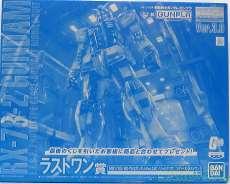 1/100 MG RX-78-2 ガンダム Ver.3.0|一番くじ(BANPRESTO)