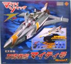 EX合金 万能戦艦 マイティ号 Version2