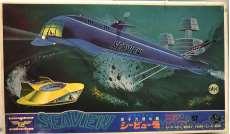 【経年劣化あり】原子力潜水艦 シービュー号|緑電子