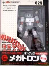リボルテックヤマグチ NO.025 メガトロン|REVOLTECH