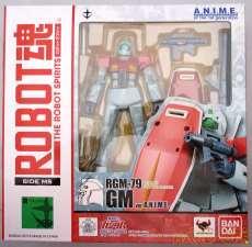 RGM-79 ジム ver. A.N.I.M.E.