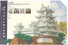 ナノブロック NB-042 姫路城|KAWADA