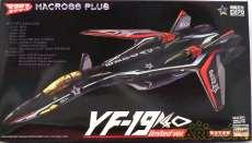 1/72 YF-19 K-40 limited ver.|HASEGAWA
