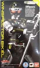 S.H.FIGUARTS バイクル|BANDAI
