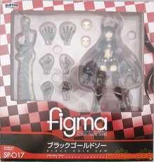 FIGMA ブラックゴールドソー|figma