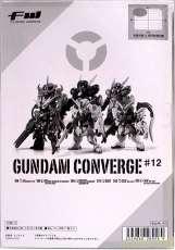 FW GUNDAM CONVERGE ♯12|BANDAI