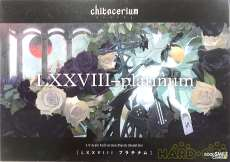 LXXVIII-platinum|GOOD SMILE COMPANY