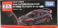 Honda CUSTOMER RACING STUDY|TAKARA TOMY