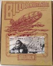 南海の魔神 キングコング|ビリケン商会