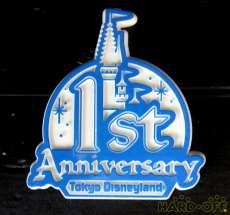 東京ディズニーランド 1周年記念バッジ ディズニー
