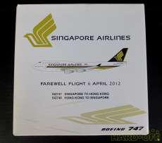 シンガポール航空|選択不可