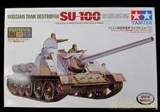 戦車・軍用車両 TAMIYA