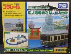 電車・乗り物|TAKARA TOMY