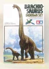 1/35 恐竜世界シリーズNO.6|TAMIYA