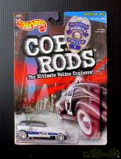 COP RODS|Hot Wheels
