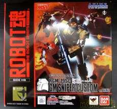 リアルロボット|BANDAI