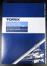 客車 TOMIX