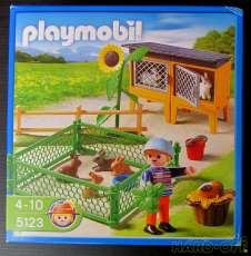 PLAYMOBIL 5123 プレイモービル