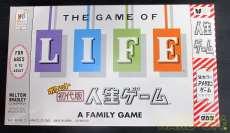 ゲーム|タカラ