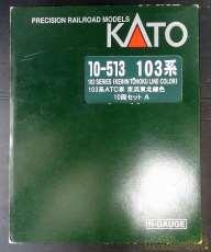 車両・レールセット KATO