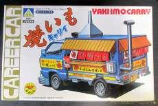 車・トラック|青島文化教材社